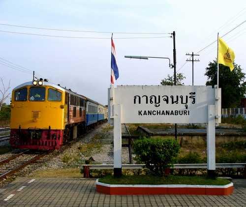 Gare de Kanchanaburi