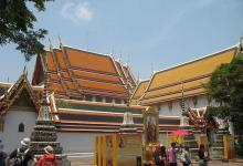 Photo of Wat Pho, templo do Buda reclinado em Bangkok