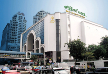 Photo of Pantip Plaza, o bazar de TI em Bangkok