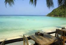 Photo of Koh Phangan : le guide complet