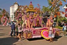 Photo of Festa da Flor de Chiang Mai