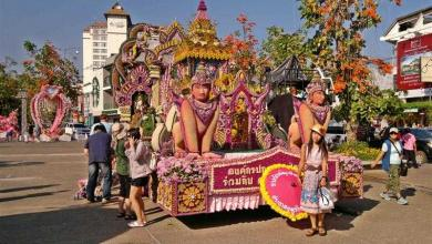 Photo of Chiang Mai Flower Festival 2020 in Thailand