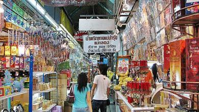 Photo of Chatuchak, the weekend market in Bangkok Thailand