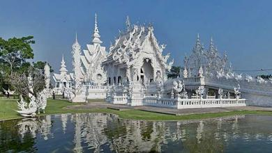 Photo of Chiang Rai: travel guide to discover the city and its surroundings