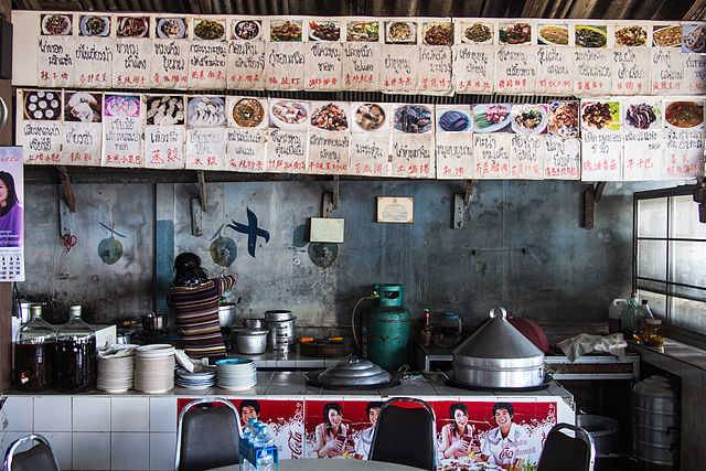 Chinese restaurants in Chiang Saen