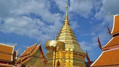 Photo of Wat Phrathat Doi Suthep em Chiang Mai, Tailândia