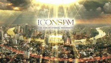 Photo of IconSiam, o maior centro comercial da Tailândia